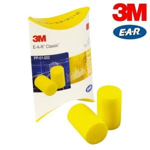 INSERTI ANTIRUMORE EAR CLASSIC