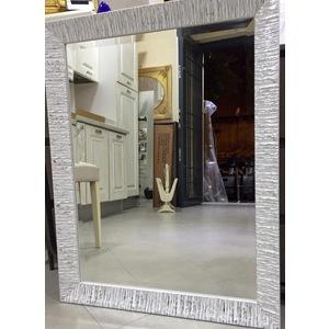 Specchio bianco argento