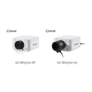 GV-BX5700 Series 5MP H.265 Low Lux WDR D/N Box IP Camera
