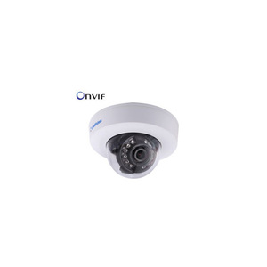 GV-EFD2100 Series 2.0MP H264 Low Lux WDR IR Mini Fixed IP Dome