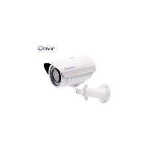 GV-EBL2100 Series 2.0MP H264 Low Lux WDR IR Bullet IP Camera