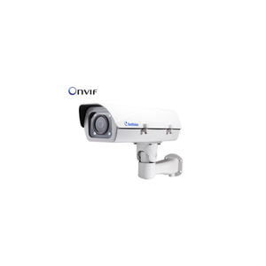 GV-BX5310-E 5MP H264 2x Zoom WDR IR Arctic Box IP Camera
