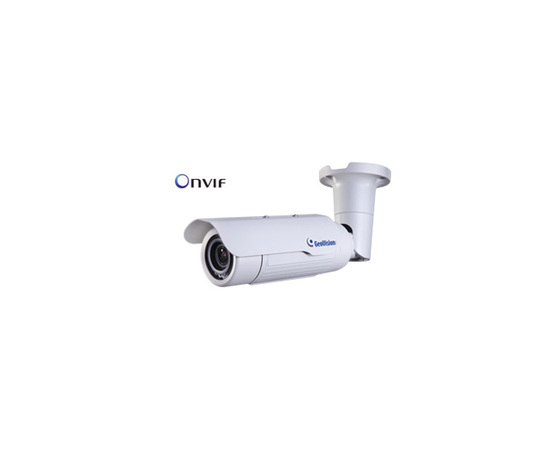 GV-BL2500 2MP H264 Super Low Lux WDR IR Bullet IP Camera