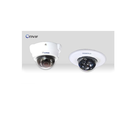 GV-FD2510 2.0MP H264 3x zoom Super Low Lux WDR IR Fixed IP Dome