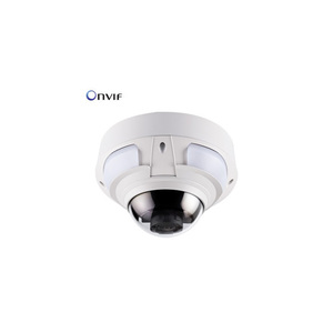 GV-VD5340 5.0MP H264 3x zoom WDR IR Vandal Proof IP Dome