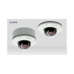 GV-VD1500 1.3MP H264 Super Low Lux WDR IR Vandal Proof IP Dome