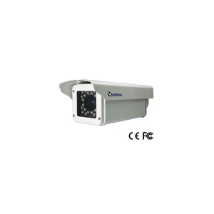 GV-LPR CAM 20A (ANPR Camera)