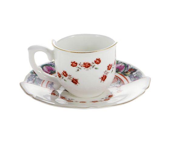 2hybrid tamara coffee cup saucer