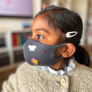 Active Mask, Mascherina Antibatterica Lavabile Mod.Kids per Bambini , Marca Banale.