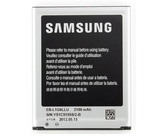 EB-L1G6LLU Batteria Samsung S3 Originale bulk