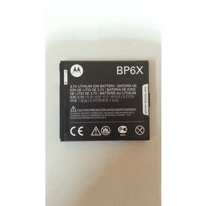 Batteria Motorola BP6X Originale