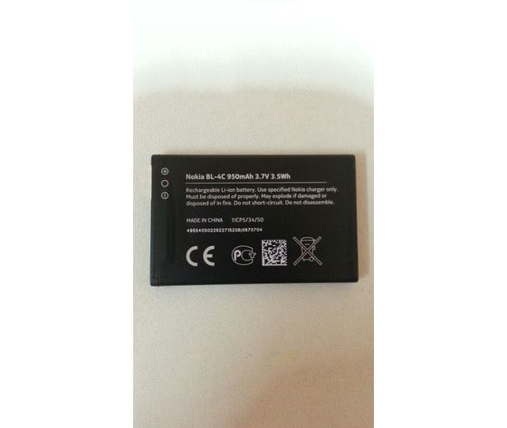 Batteria Nokia BL-4C
