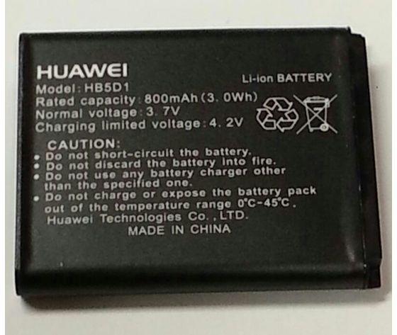 BATTERIA HUAWEI ORIGINALE HB5D1 3,7V 800mAh per G7105 in Bulk