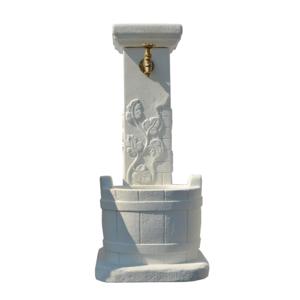 Fontana Botte