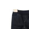 Jeans sfb