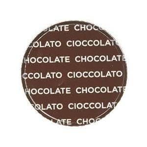 Compatibili DOLCE GUSTO  Cioccolato