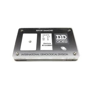 Diamante Certificato D&D Kt. 0,17