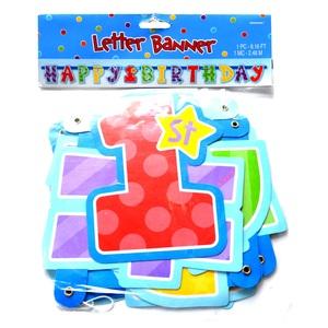 Festone 1° compleanno