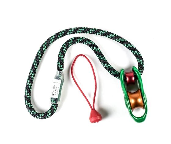 Sirius Loop P-L (corde max 16mm)