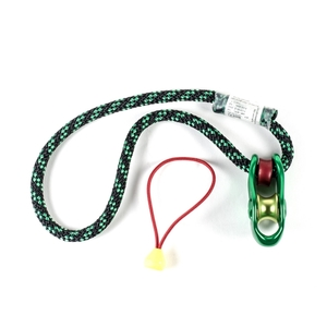 Sirius Loop P-S (corde max 14mm)