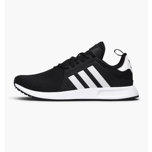 info for d8cd6 0ecd2 Adidas X PLR Sneakers Nero  Bianco Art. BY8688