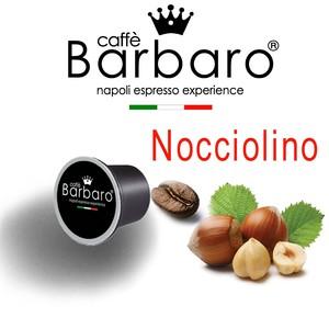 50 capsule Nocciolino compatibili uno system illy-kimbo