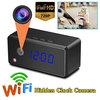 Orologio   sveglia wi fi con telecamera nascosta e dvr integrato per videosorveglianza 8100 fr738 a