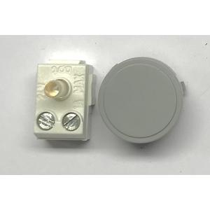AGATA P1 - PULSANTE AUX AGATA C200 - 61800510