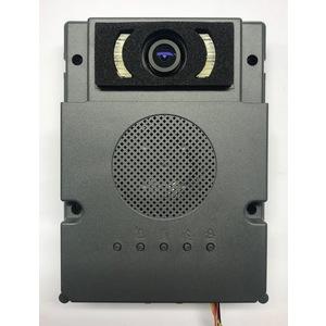 DMVC/01 MODULO VIDEOCITOFONO X1 62020080