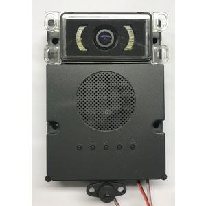 DMVC/08 MODULO VIDEOCITOFONO XIP 62020090