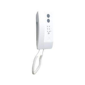 AGATA C/B WHITE CITOFONO 60240060