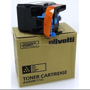 Olivetti toner B1121 laser black