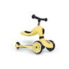 Hwk1 lemon seat angle