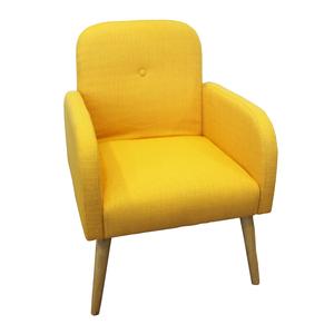 Poltrona colore giallo stile moderno new retrò