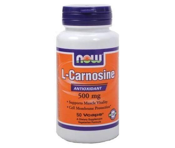 L-carnosina