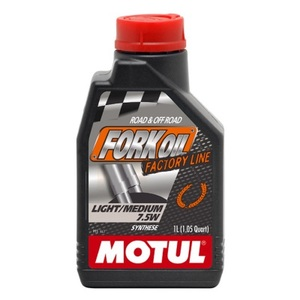 Fork Oil Light 7,5w Factory Line Motul