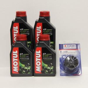 Kit cambio Olio Suzuki 16510-07J00-000 + Motul 5100