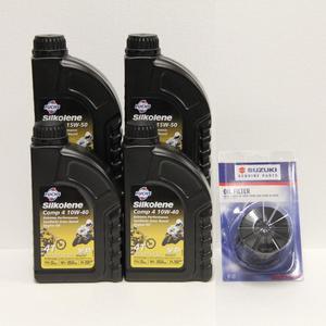 Kit cambio Olio Suzuki 16510-07J00-000 + Silkolene Comp 4
