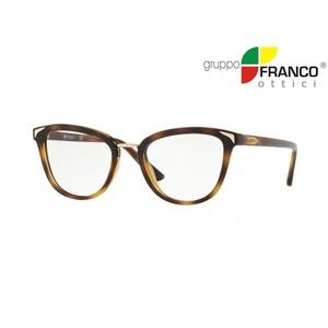 Occhiale da vista Vogue VO5231 Colore W656 51/20