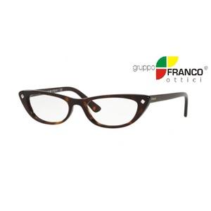 Occhiale da vista Vogue VO5236B Colore W656 51/17