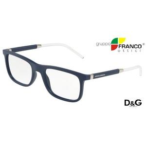 Occhiale da vista Dolce & Gabbana DG5030 colore 3094 matte blue 53/20