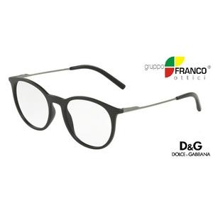 Occhiale da vista Dolce & Gabbana DG5031 colore 2525 matte black 51/19