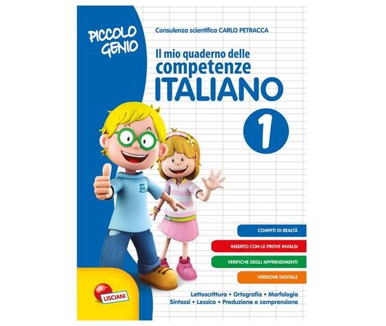 IL MIO QUADERNO DELLE COMPETENZE  italiano 1