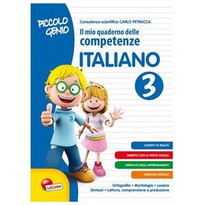 IL MIO QUADERNO DELLE COMPETENZE ITALIANO 3