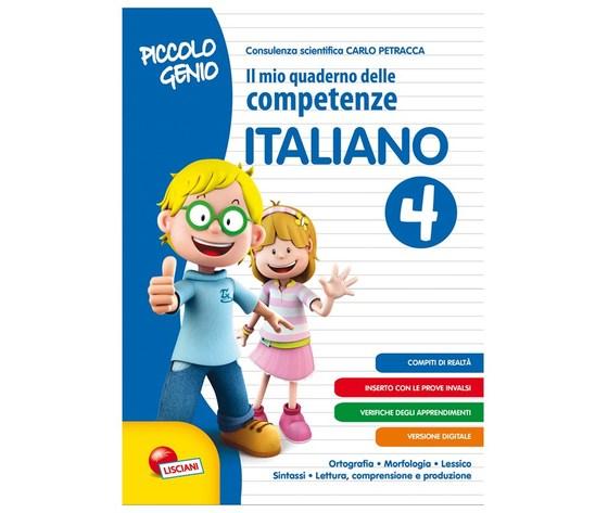 IL MIO QUADERNO DELLE COMPETENZE ITALIANO 4