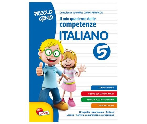 IL MIO QUADERNO DELLE COMPETENZE ITALIANO 5