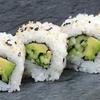 U55.ura vegetariano avocado cetriolo e insalata 8pz
