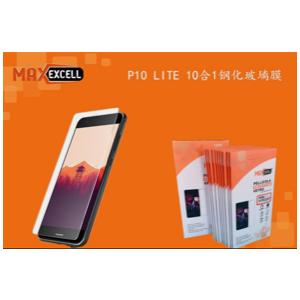 Vetro temperato per Huawei P10 Lite (3x)