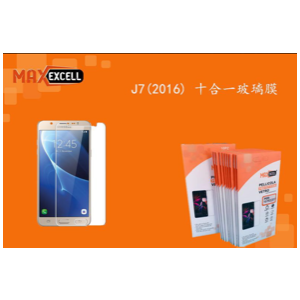 Vetro temperato per Samsung Galaxy J7 (2016) (3x)