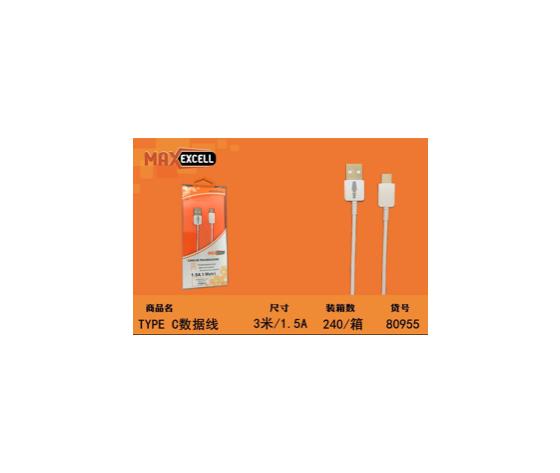 Cavo USB 3M Type-C (1.5A)